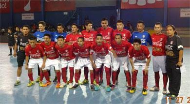 La Selección Peruana Sub20 se miden el lunes 15/12 ante Bolivia (Foto: Facebook)