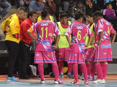 Alfonso Ugarte se mide ante uno de los clubes fuerte del torneo, Primero de Mayo (Foto: PeruFutsal.pe)
